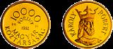 Károly Róbert halálának 650. évfordulója - aranyérme