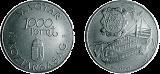1995 RÉGI DUNAI HAJÓK - HABLEÁNY 1837 - EZÜSTÉRME